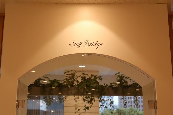 スタッフブリッジ株式会社