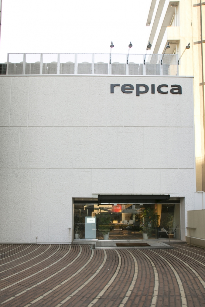 株式会社レピカ(レピカグループ)