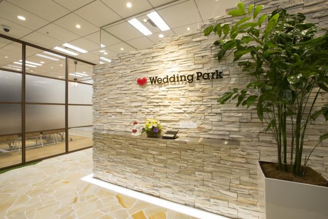 株式会社ウエディングパーク
