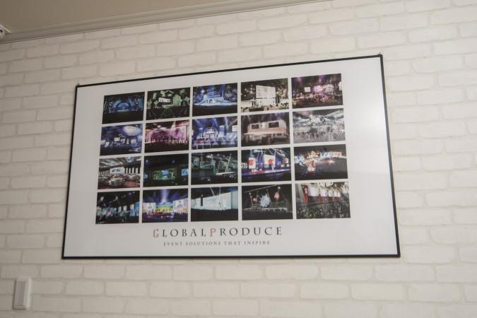 株式会社グローバルプロデュース